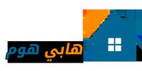 هابي هوم | 0503832348 Logo