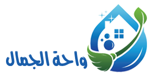 واحة الجمال | 0503832348 Logo